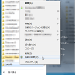 XAMPP5とXAMPP7を共存させる