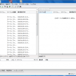 FileZillaの表示画面を設定変更