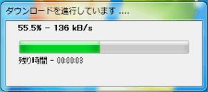 16adware