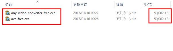 Free Video to iPad Converter 5.0.22.128 - ダウン …