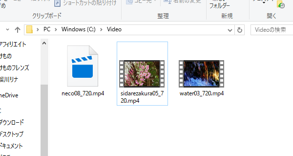 pdf サムネイル 表示 windows10