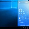 邪魔!!「The Desktop Weather」のアンインストール(削除)手順