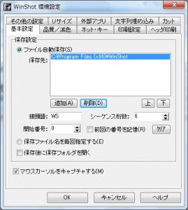 03Setting