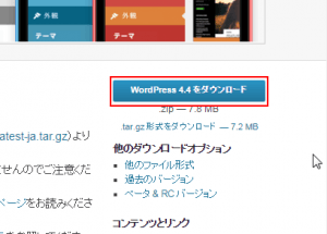 02Wordpress