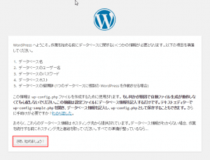 11Wordpress