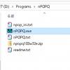 nPOPQのセットアップ、久々にnPOPQを使ってみました。