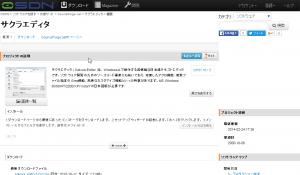 03Download