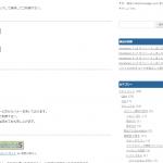 HTMLエディタ、StyleNote用にWordPressでのリンク作成方法を解説