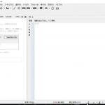 HTMLエディタ、StyleNoteの本当に簡単な使い方